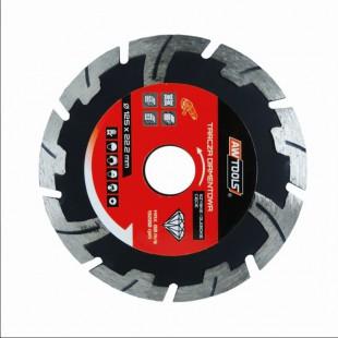 SPEED DEEP CUTS RIM DIAMOND BLADE 125x22.2mm