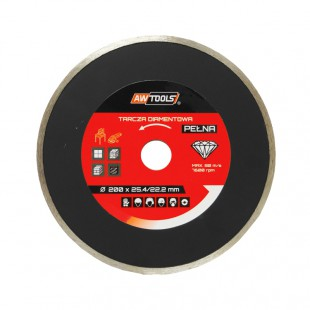 CONTINUOUS RIM DIAMOND BLADE 125x22.2mm