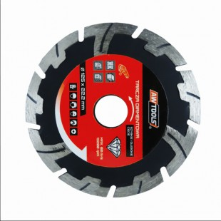 DEEP CUTTING DIAMOND BLADE 125x22.2mm